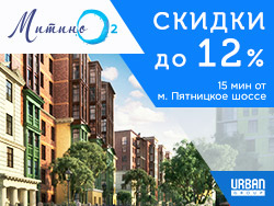 Инфраструктура города и атмосфера курорта Ипотека 8% на весь срок! 15 мин. от